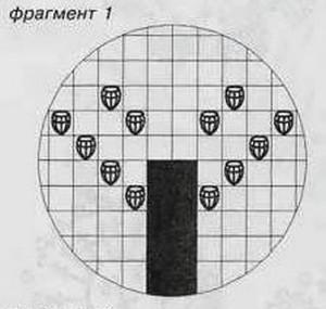 фрагмент 1
