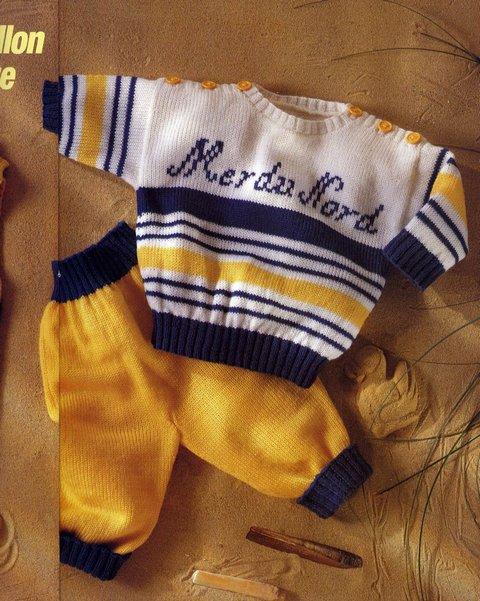 костюмчики для новорожденных