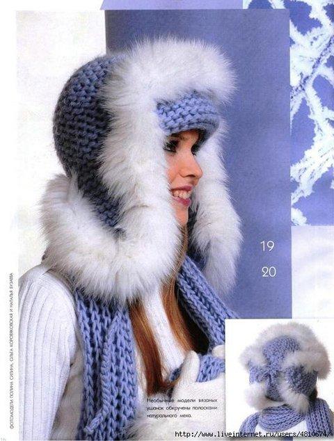 шапка-ушанка вязание с мехом