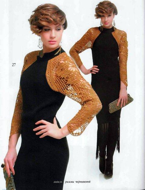 схемы. вязаное платье