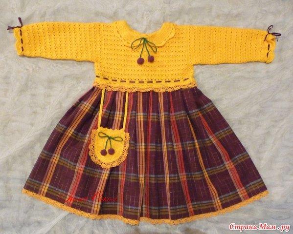 Платье для девочки из ткани с вязанием