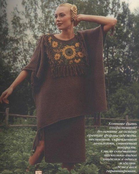 Комплект: накидка и юбка вязаные