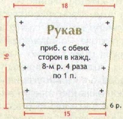 vyazanyj_kostyum