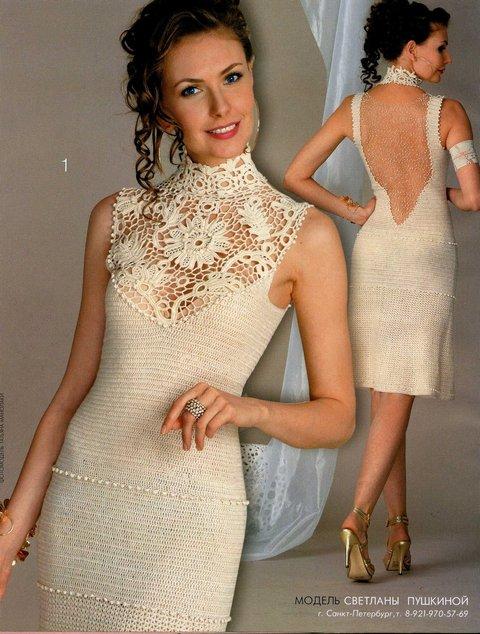 Вяжем шикарные платья