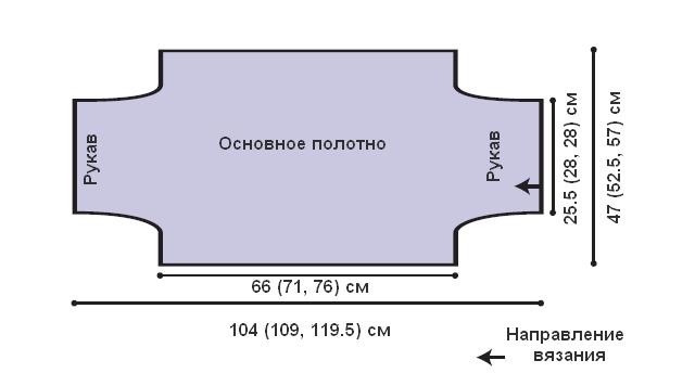 шраг крючком схема