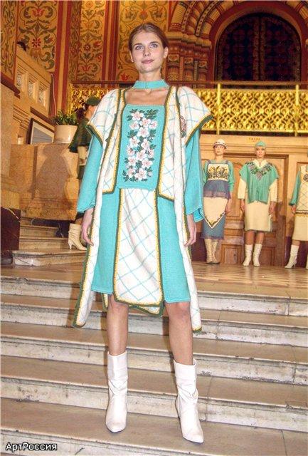 вязаные костюмы Тамары Добролюбовой