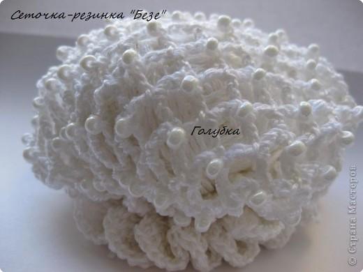 вязание с бисером сетка для волос