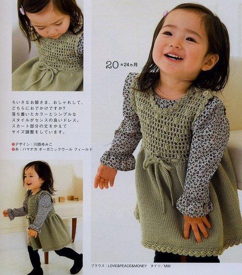 Вязание крючком для девочек японские журналы дневники