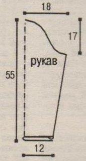 vjazaniy_djemper_vikroika