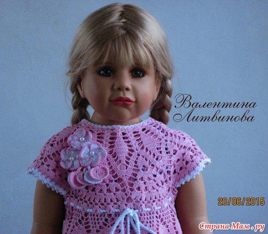 вязаное платье крючком для девочки кокетка