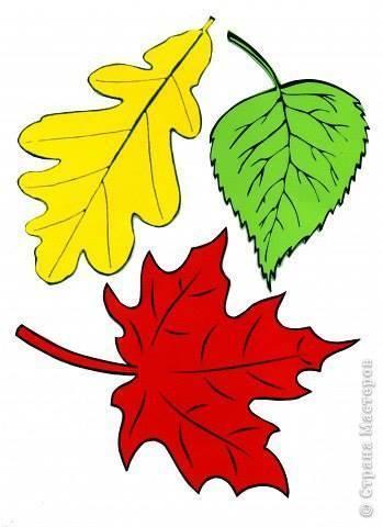 осенние листья из бумаги